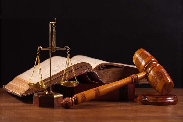 مشاوره آزمون های حقوقی