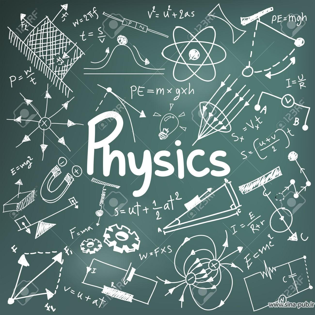 رشته فیزیک