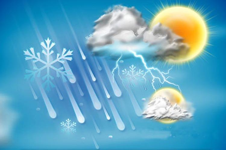 مشاوره رشته هواشناسی